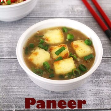 Paneer Manchurian Recipe (How to make Paneer Manchurian Gravy Recipe)