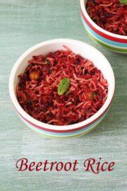 Beetroot Rice Recipe (How to make beetroot rice recipe), Beet Rice