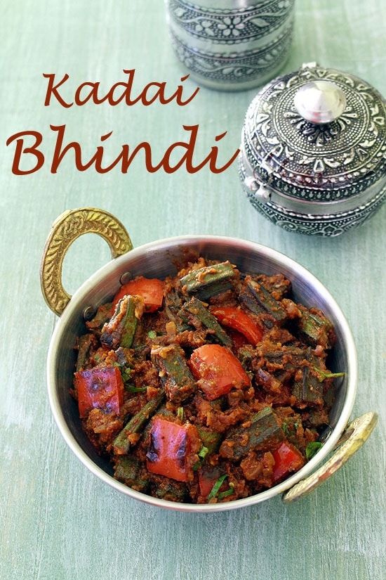 Kadai Bhindi Recipe (How to make Kadai Bhindi Sabzi Recipe)
