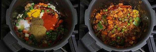 Vegetable Khichdi Recipe (How to make Mixed Vegetable Masala Khichdi)