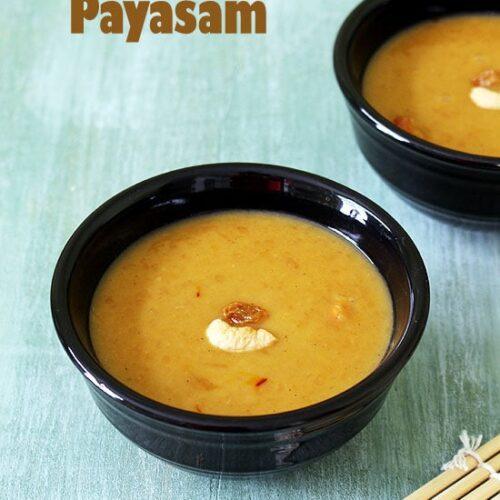 Paruppu Payasam Recipe (Moong Dal Kheer with Jaggery, Coconut Milk)