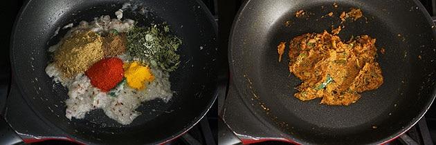 Aloo Paneer Recipe (How to make Aloo Paneer Curry Recipe)