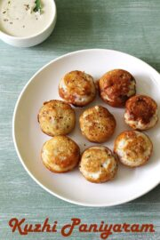 Paniyaram Recipe (How to make Kuzhi Paniyaram w/ Leftover Idli Batter)