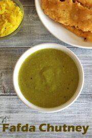 Fafda Chutney Recipe (Kadhi Chutney for Fafda, Cholafali, Gathiya)