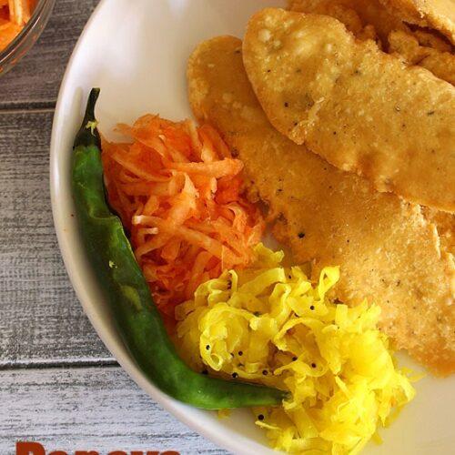 Papaya Sambharo Recipe for Fafda, Gathiya (Kacha Papaya no Sambharo)