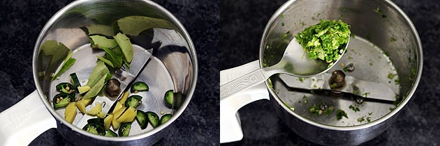 Rajma Sundal Recipe (How to make Red Kidney Beans Sundal for Navratri)