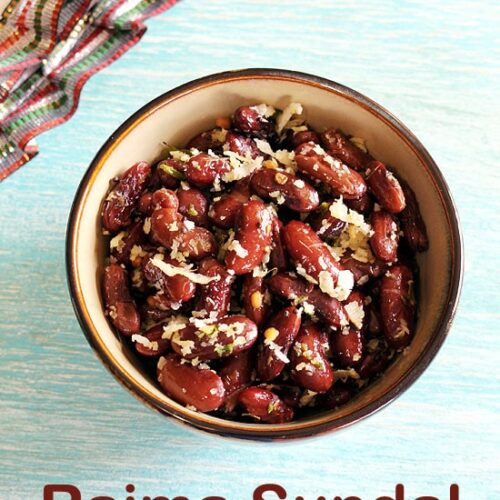 Rajma Sundal Recipe (How to make Red Kidney Beans Sundal for Navratri)