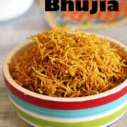 Aloo Bhujia Recipe (Aloo Sev Recipe) How to make Aloo Bhujiya Sev
