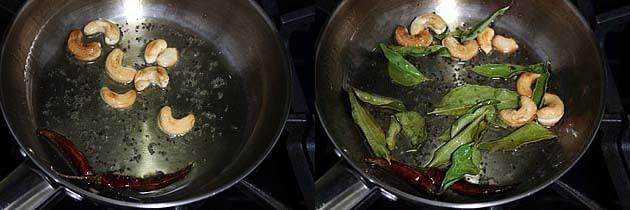 Bisi Bele Bath Recipe (Karnataka Style BisiBeleBath Recipe)
