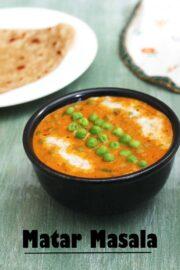 Matar Masala Recipe (Green Peas Curry), Green Peas Masala