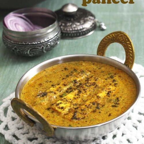Achari Paneer Recipe (Achari Paneer Masala Gravy with Pickling Spices)