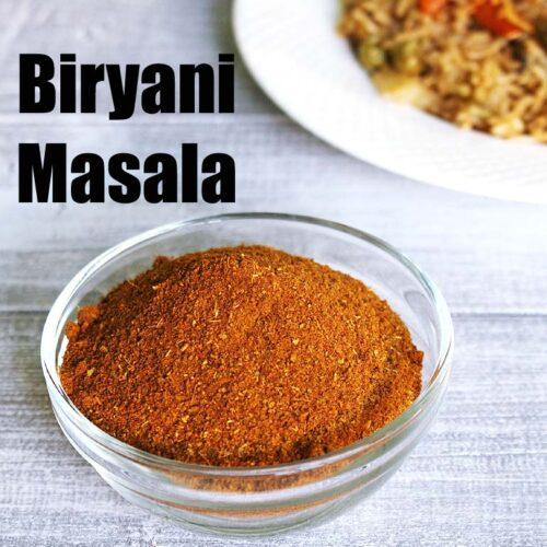 Biryani Masala Recipe (How to make Biryani Masala Powder)