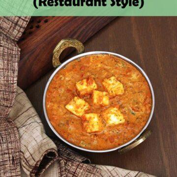 Kadai Paneer Recipe (Restaurant style Kadai Paneer Gravy)