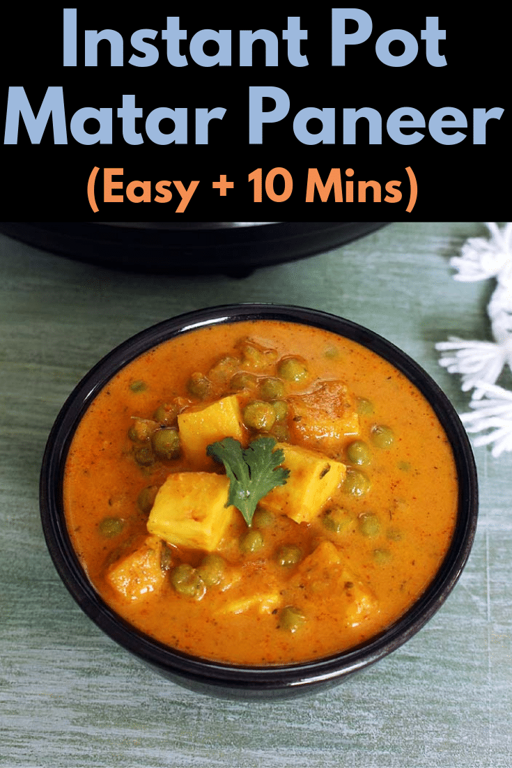 This restaurant style matar paneer is easy and quick to make because it is made in instant pot (electric pressure cooker). This is one of the popular indian foods from restaurant. Learn how to make matar paneer with quick 1 minute video. #instantpot #indianfood #paneer #pressurecooker #dinner #restaurantstyle #quickdinner