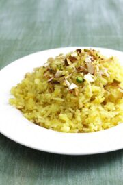 Meethe Chawal Recipe (Zarda Rice or Pulao) Yellow Sweet Rice