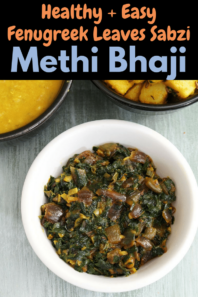 Methi Bhaji Recipe (Maharashtrian Methi Sabji)