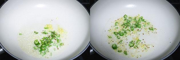 Saute ginger, garlic, green chili for paneer fried rice recipe